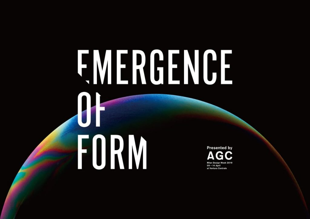 The poster for the AGC Emergenc of Form exhibit at Milan Design Week 2019