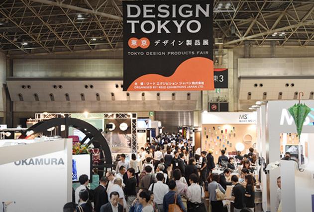 Design Tokyo 2019 Guide